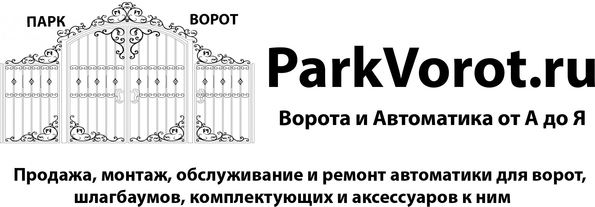 Parkvorot.ru